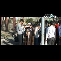 قبل از حرکت تهران سال 1390
